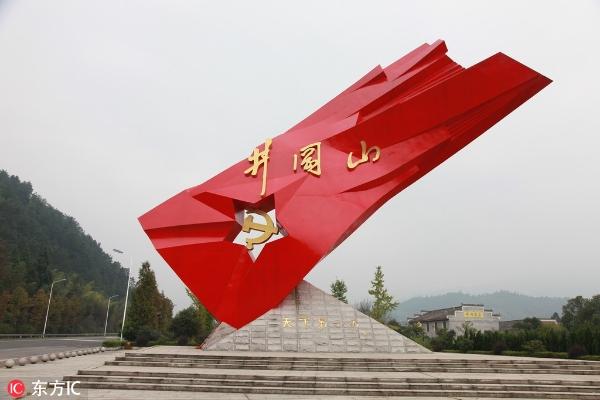充分挖掘红色文化大力发展红色旅游